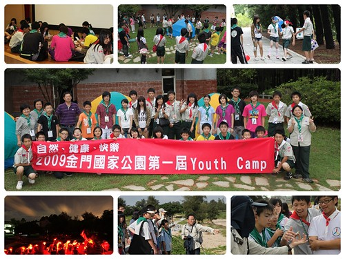 1st_Young_Camp-A