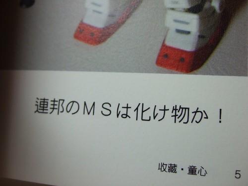 【點點印文庫本開箱】文字(日文)