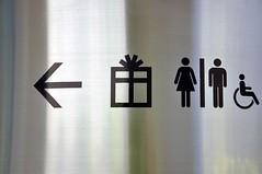 Marina Barrage (nekoguchi) Tags: signs singapore marinabarrage