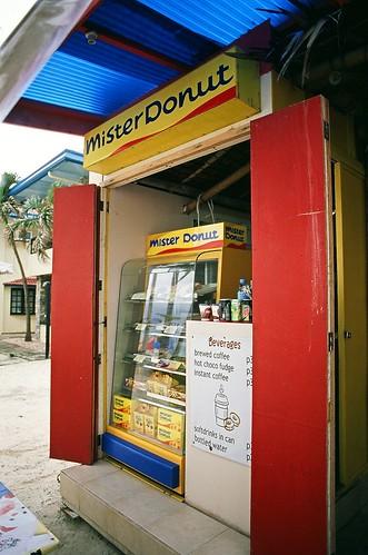 你拍攝的 【OM10】這絕對不是Mister Donut!!。