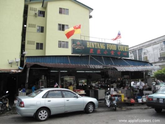 Bintang Food Court