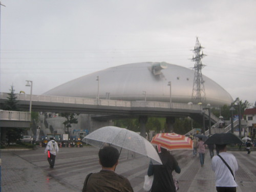 It looks like a UFO or a giant metal space slug or something...