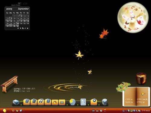 Desktop 2009-10: Autumn Moon