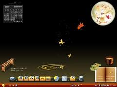 Desktop 2009-10: Autumn Moon