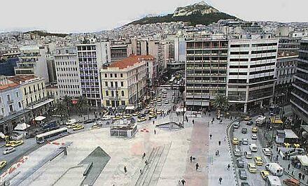 Omonia Square - 2003