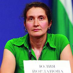Юлия Йорданова