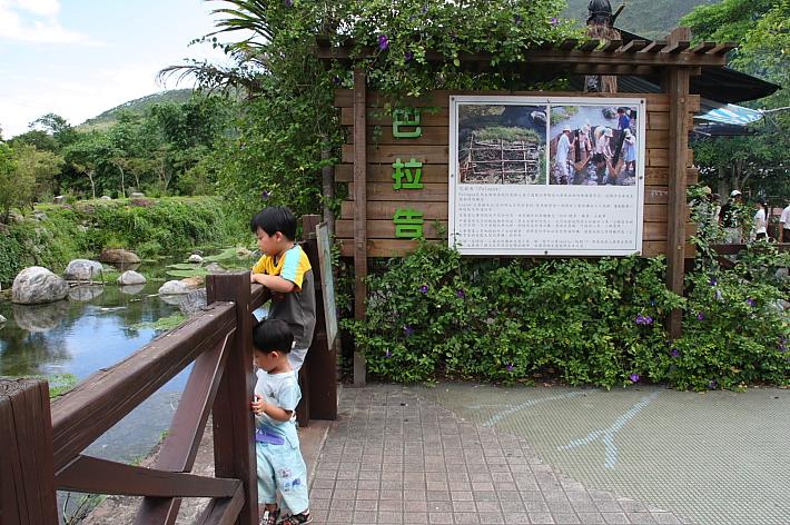 馬太鞍濕地、部落057