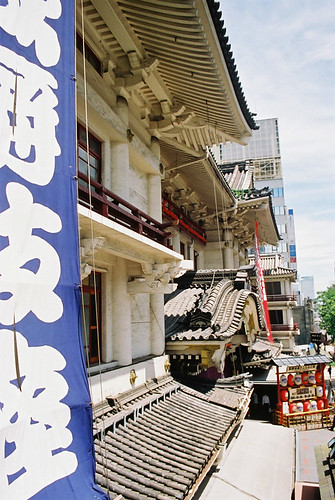 kabukiza*'09/07