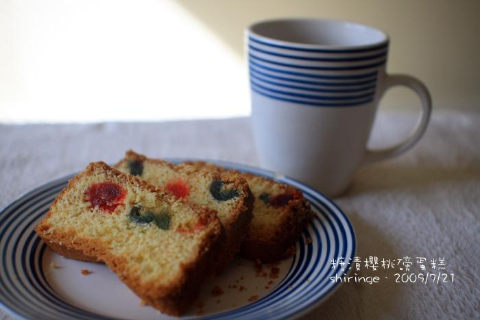 糖漬櫻桃磅蛋糕