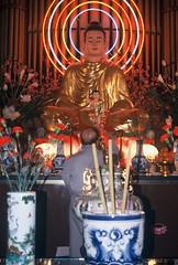 Phap Hoa Temple (2003)