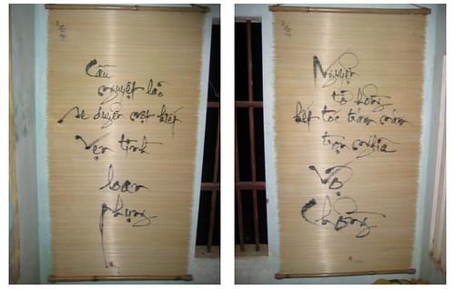 Câu đối: Ngô Hữu Hiệp; Thư pháp: Bùi Hiến  2007