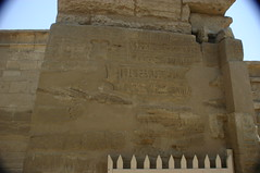 IMG_4629 (john_@random) Tags: travel vacation temple egypt medinet medinethabu habu