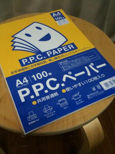 100円ショップで買ったプリンタ用紙