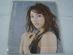 全新 原裝絕版 2006年 10月4日 安倍麻美 CD 原價 1050yen