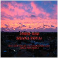Shana Tova /   (krembo1) Tags: sky canon israel 2009 canons2 roshhashana happynewyear herzeliya shanatova   krembo1