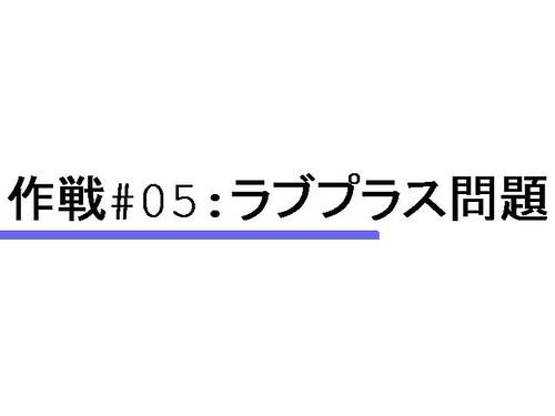XPまつり2009 LT