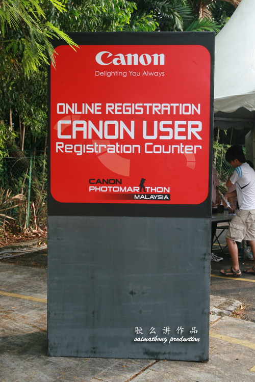 Online Registration Counter