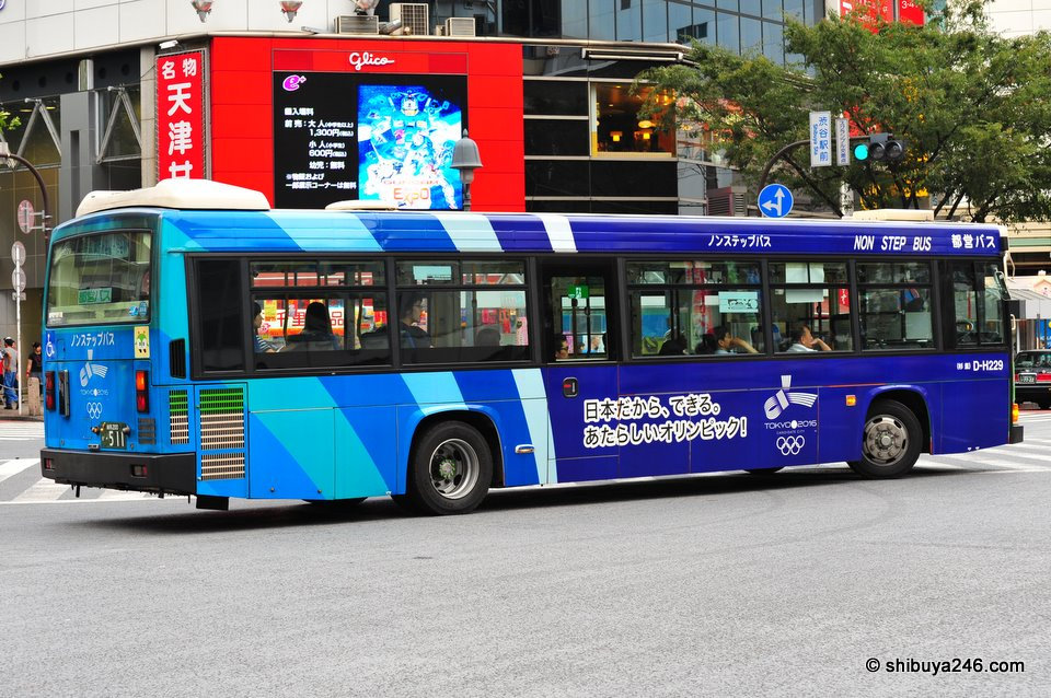 A bus supporting the Tokyo 2016 Olympic / Parlympic Bid
