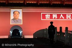untitled-2050.jpg (minorshk) Tags: beijing chairmanmao china prc tiananmensquare night beijingshi cn