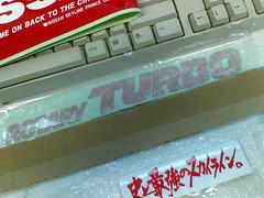 ROTARY TURBO decal (by retro-classics)