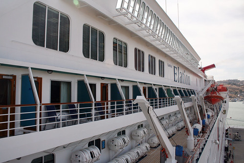 Carnival Elation - Verandah Deck Demi-suites