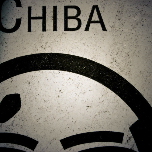 Chiba is Watching You !
