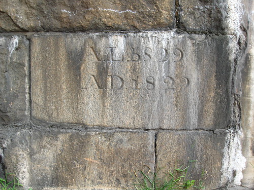 Bridge Cornerstone