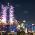 Taipei 101 Fireworks 台北101煙火