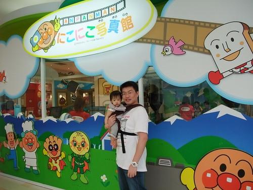 Genki @ 横浜アンパンマンこどもミュージアム
