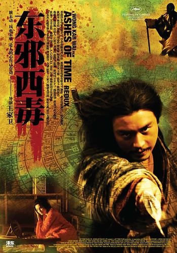 东邪西毒poster