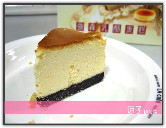 強森乳酪蛋糕11