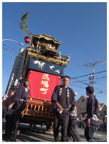 Autumn Festival 091004 #01
