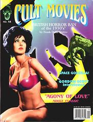 Cult Films #14