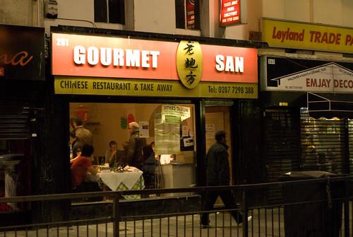 Gourmet San