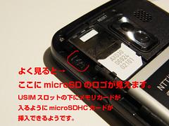 4092906898_ba0ef9af19_m.jpg