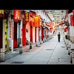 Asia | Macau: Rua da Felicidade~