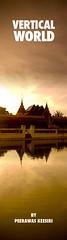 001-Pra Tat Lampang Luang Temple (PEERAWAS) Tags: vertical thailand samsung mobilephone verticalpanorama verticalworld verticalphotography verticalcamera