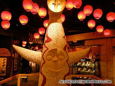 The icon of the Osaka World Expo