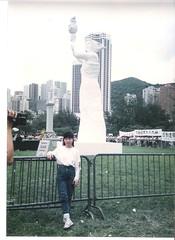 20年前的維園