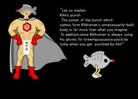 Kikkoman - superhero video screen capture
