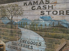 Kamas Cash Store