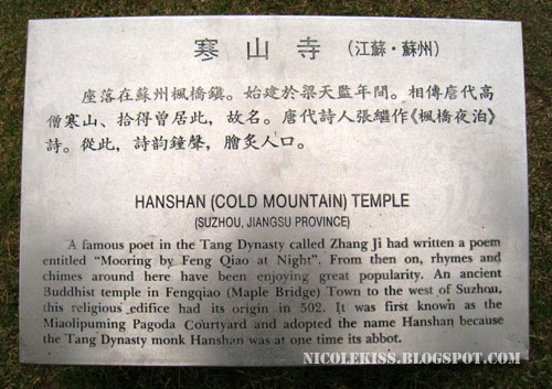 hanshan temple sign