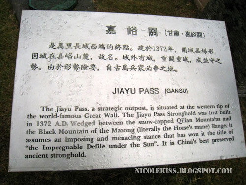 Jiayu Pass in Gansu, China sign