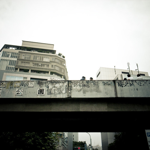 Shibuya Bridge