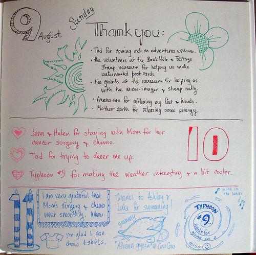Gratitude August 9, 10, & 11