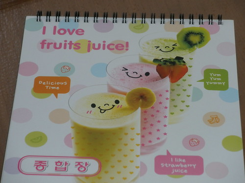 I love fruits juice!