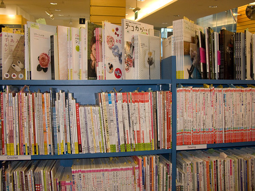 kinokuniya craft section