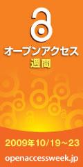 openaccess-jp2009s