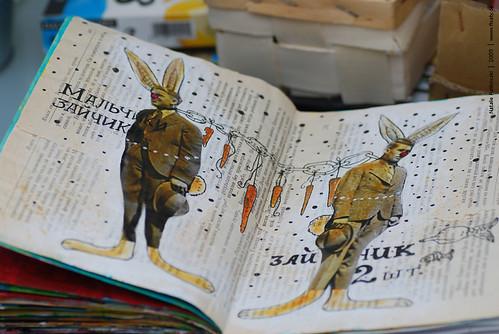 Art book, 33