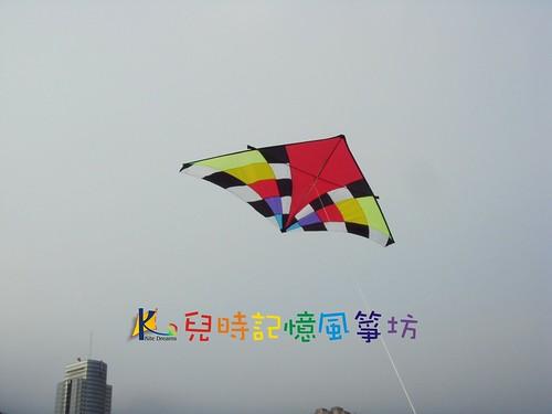 前往賣場~3米大三角風箏